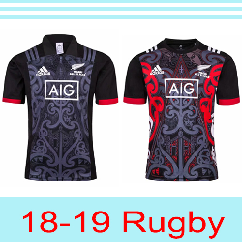 18-19 Maori Men's Adult Rugby