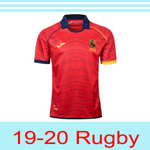 2019-2020 Spain Men's Adult Rugby