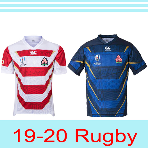 2019-2020 Japan Men's Adult Rugby