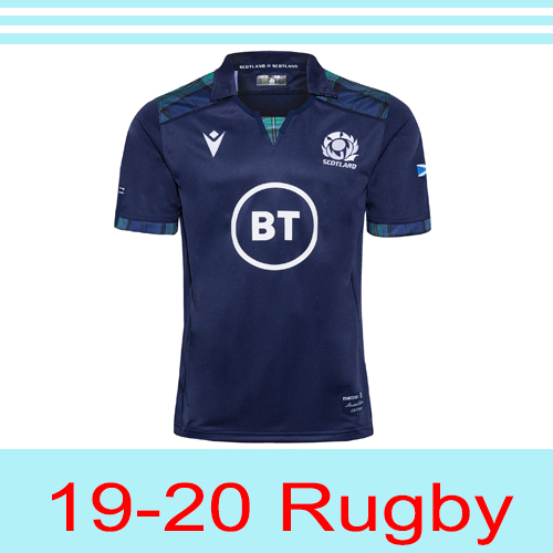 2019-2020 Scotland Men's Adult Rugby