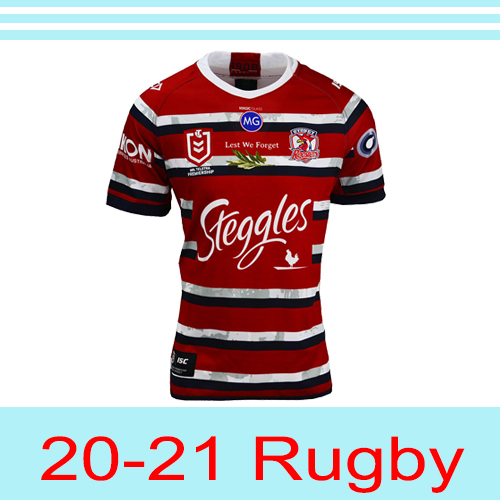 2020-2021 Sydney Roosters Men's Adult Rugby