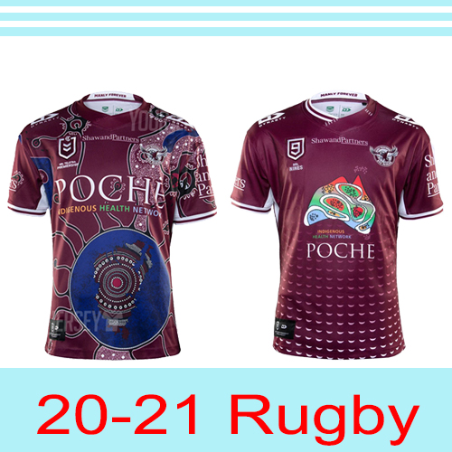 2020-2021 Manly Seahawk  Men's Adult Rugby