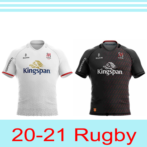 2020-2021 Ulster Men's Adult Rugby